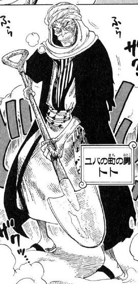 Toto Manga Debut Infobox