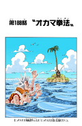 Chapter 188 Colored