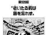 Chapter 939