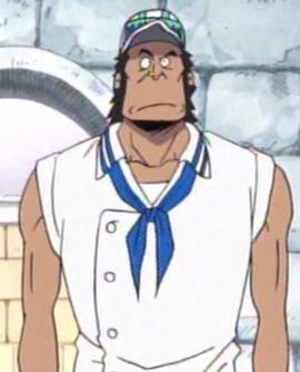 Mashikaku (Marine) Anime Infobox