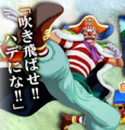 One Piece Unlimited World Red Baggy