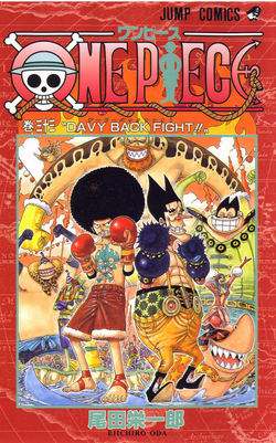 Tome 33 Couverture VO Infobox