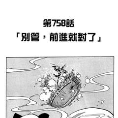 就在此时,有条船沉了!!