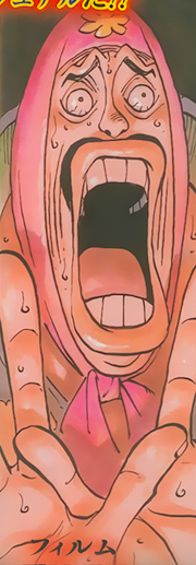 Binz Manga Infobox