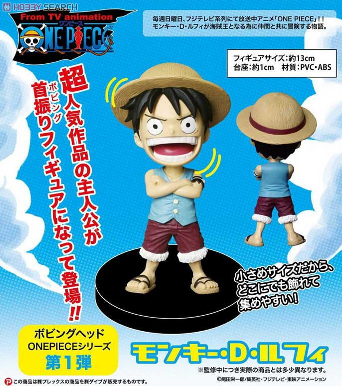 Monkey D Luffy Soccer Japanese National Footbal Bobbing Head One Piece Series
