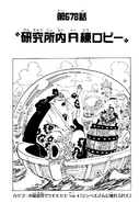 Chapter 678
