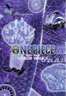 Color Walk 2 - 005