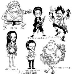 I membri dell'organizzazione da bambini