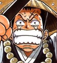Guko Manga Infobox