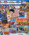 One Piece Gigant Battle Impel Down