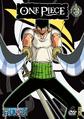 One Piece vol 2 2013 Jaquette