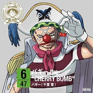 Buggy The Cherry Bomb