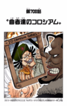 Chapter 708 Colored