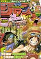 Shonen Jump 2009 numero 53