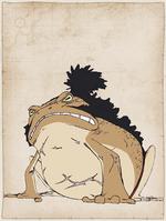 Ёкодзуна Полный Рост
