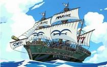 Корабль Пудинг Пудинга
