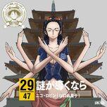 29.Dare ga Michibiku Nara