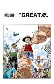 Chapter 30 Colored