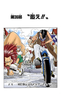 Chapter 36 Colored
