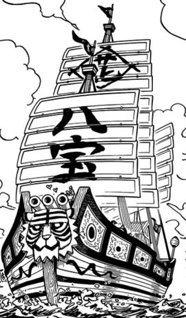 Happou-Sai Manga Infobox