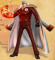 Sakazuki Pirate Warriors 2