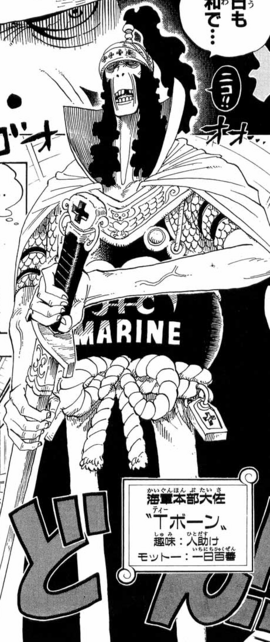 T-Bone Manga Infobox