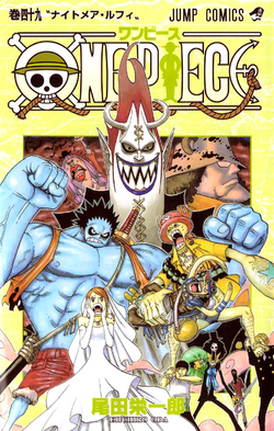 Tome 49 Couverture VO Infobox