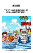Chapter 223 Colored