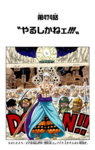 Chapter 474 Colored