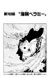 Chapter 769