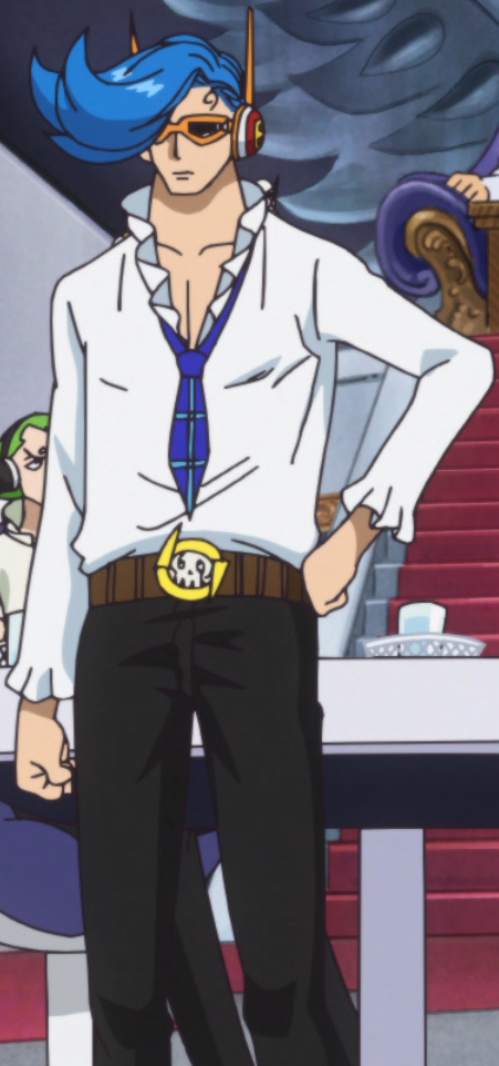 Niji Casual Outfit