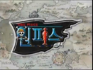 One Piece Korean Logo (Season 1-6)
