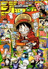 Shonen Jump 2012 Issue 05-06
