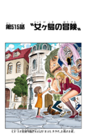 Chapter 515 Colored