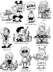 Los Supernovas De Niños