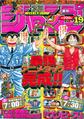 Shonen Jump 2001 numero 19