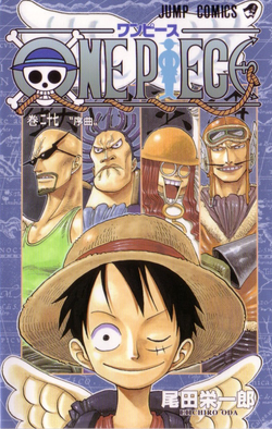 Tome 27 Couverture VO Infobox