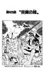 Capa do capítulo 0425