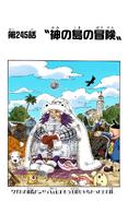 Coloreado Digital del Capítulo 245