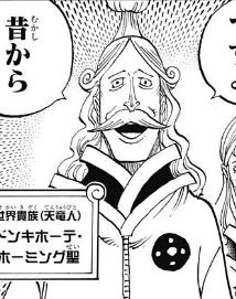 Donquixote Homing Manga Infobox