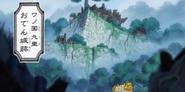 Oden Castle Ruins