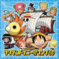 One Piece Thousand Sunny Go Song CD.png