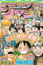Shonen Jump 2011 Issue 20-21