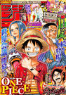 Shonen Jump 2018 Issue 24