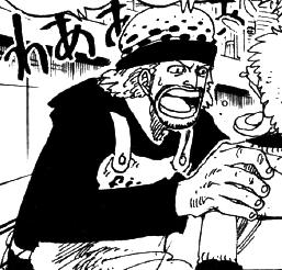 Stool Manga Infobox