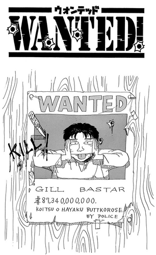 Wanted! (one-shot)