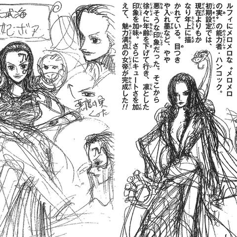 Schizzi di Boa Hancock da One Piece Green