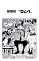 Chapter 826.png