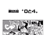 Chapter 826