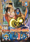DVD S04 Piece 05 part 2